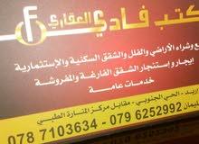شقة فارغة للايجار مساحة 140م غرب دوار العيادات ارضية مع ساحة خارجية