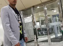 احمد مصري ابحث عن دوام كامل