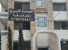 عمارة جديدة 45 ستوديو فندقي للبيع او للايجار الجامعة الاردنية