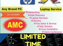 IT Services/Networking/Server Installation/VPN Configuration/  AMC
