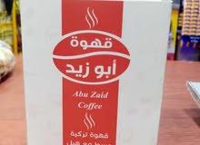 قهوه باكيت 200غرام