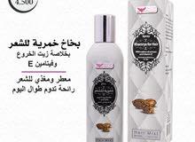 منتجات التجميل بالاعشاب الطبيعية