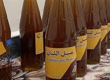 عسل اللبان الظفاري. ((صلاله)) انتاج ابريل2021