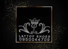 اعلان  لشركة لطوف لتجارة كافة أنواع الأحذية
