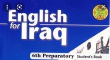 مُدرسة انكليزي السادس الإعدادي خصوصية في المنزل