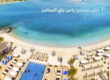 استوديو للبيع على شاطىء جزيرة ياس