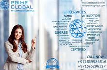 Prime Global Attestation Services UAE - Certificate & Document Attestation Services in UAE