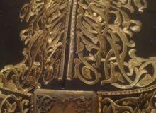 3 بدل عثمانية ب الفضه
