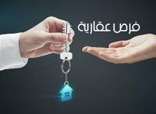 منزل للبيع في المرج شارع الشيخ منصور 300 متر دورين