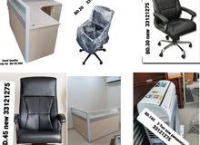 للبيع طاولات مكاتب وكراسي