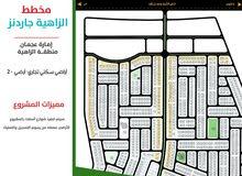 للبيع والتملك الحر جميع الجنسيات اراضي تجارية 300 م قريبة شارع الشيخ محمد بن زايد QWR