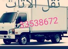 نقل وفك وتركيب الاثاث والمكاتب الجديد والمستعمل في مملكة البحرين