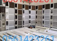 بيع وشراء واستبدال المكيفاتوالأجهزة الكهربية بأنواعها الاسبلت والشباك