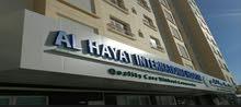 مطلوب اخصائيين للتعاقد مستشفى الحياة الطبي