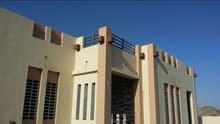 للبيع  ... منزل في ردة البوسعيد المربع 7 المساحة 252م