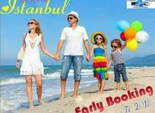 رحلة ساحرة إلى اسطنبول  Istanbul  voyage
