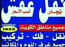 نقل اثاث نور الكويت فك نقل تركيب الأثاث بجميع مناطق الكويت فك نقل تركيب اا