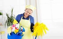 مطلوب عمال نظافة وعاملات نظافة