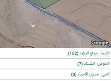 للبيع ارض 20 دونم في الموقر ~الزباره شرق المطار