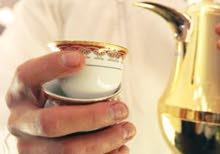 قهوة الشباب للضيافة
