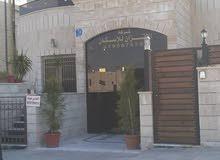 شقة ارضيه 150 م مع مدخل مستقل في طبربور بالأقساط 24 شهر