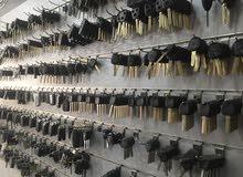 المفتاح الذكي لخراطة وبرمجة المفاتيح