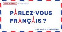 كورسات فاللغة الفرنسية