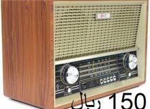 راديو شكل قديم بمواصفات مميزه وحديثة