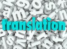 اترجم التقارير الطبية و القانونية عربي/انجليزي