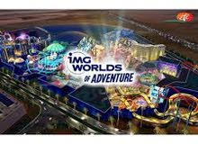 IMG World Discounted ticket