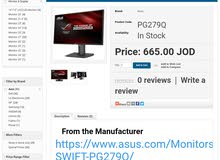 Desktop compter for sale at a great price