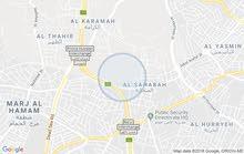 مطلوب اراضي للشراء الفوري والجاد من المالك في مرج الحمام