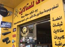 معرض سائد عساف للستلايت (ابو علندا ) شرق عمان رسيڤرات رسيفر شاشات كاميرات صيانة