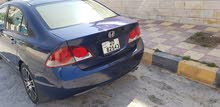 For sale 2006 Blue Civic