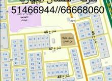 بيت في خيطان ق5 بيوت الجيش للبيع