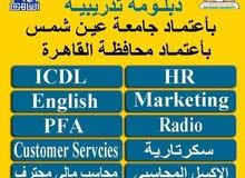 منح وكورسات من جامعة عين شمس