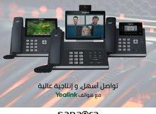 تركيب سنترالات و IP Phones و كاميرات مراقبة وانظمة دخول ذكية