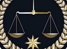 محامي نظامي شرعي للاستشارات القانونيه