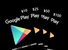 للبيع كروت جوجل بلاي بأقل الأسعار