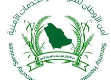 مطلوب حراس امن سعوديين بدون تأمينات ( الرياض)