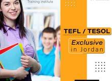الدورة التي تنقل المعلم من هاوٍ الى محترف ومن معلم الى مدرب