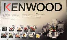 محضرة طعام KENWOOD 28 قطعة
