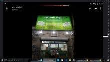 مكتب خدمات عامة موقع مميز الحرة الشرقية الاعمدة بجانب محلات البويات
