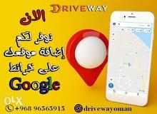 اضافة موقعك على خرائط جوجل