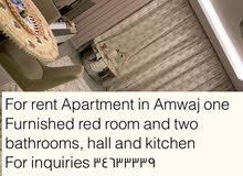 For rent Apartment in Amwaj