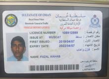 i need job for driving.i havy Oman driving license full time and time job