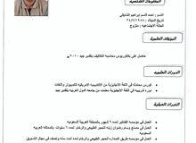 محاسب سوداني خبره 8 سنوات في البرامج محاسبيه والاكسل