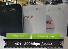 راوترات هواوي E5186 زين فيفا اوريدو ثابت 4G+