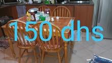 مكتب مع كرسي وسرير وطاوله للمطبخ  إيكيامع 4 كراسي ودولاب