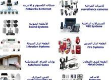 انظمة وبرمجياتServices IT